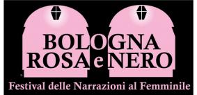 bolognarosanerologo