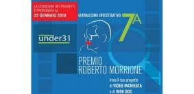 proroga premio Roberto Morrione 2018